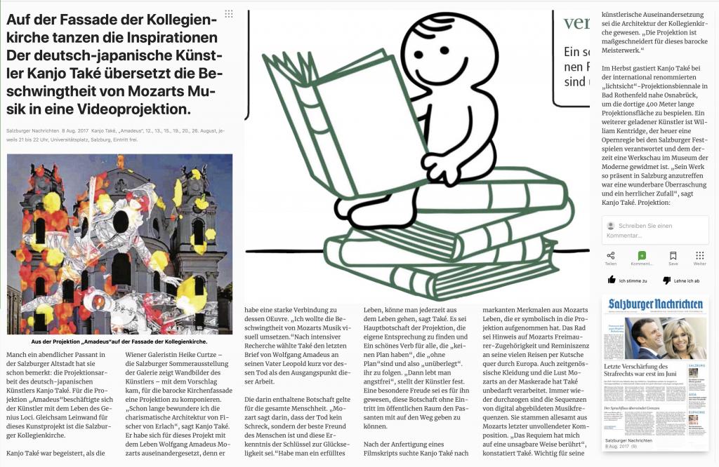 Salzburger Nachrichten - Kanjo Také übersetzt die Beschwingtheit von Mozarts Musik in eine Videoprojektion.
