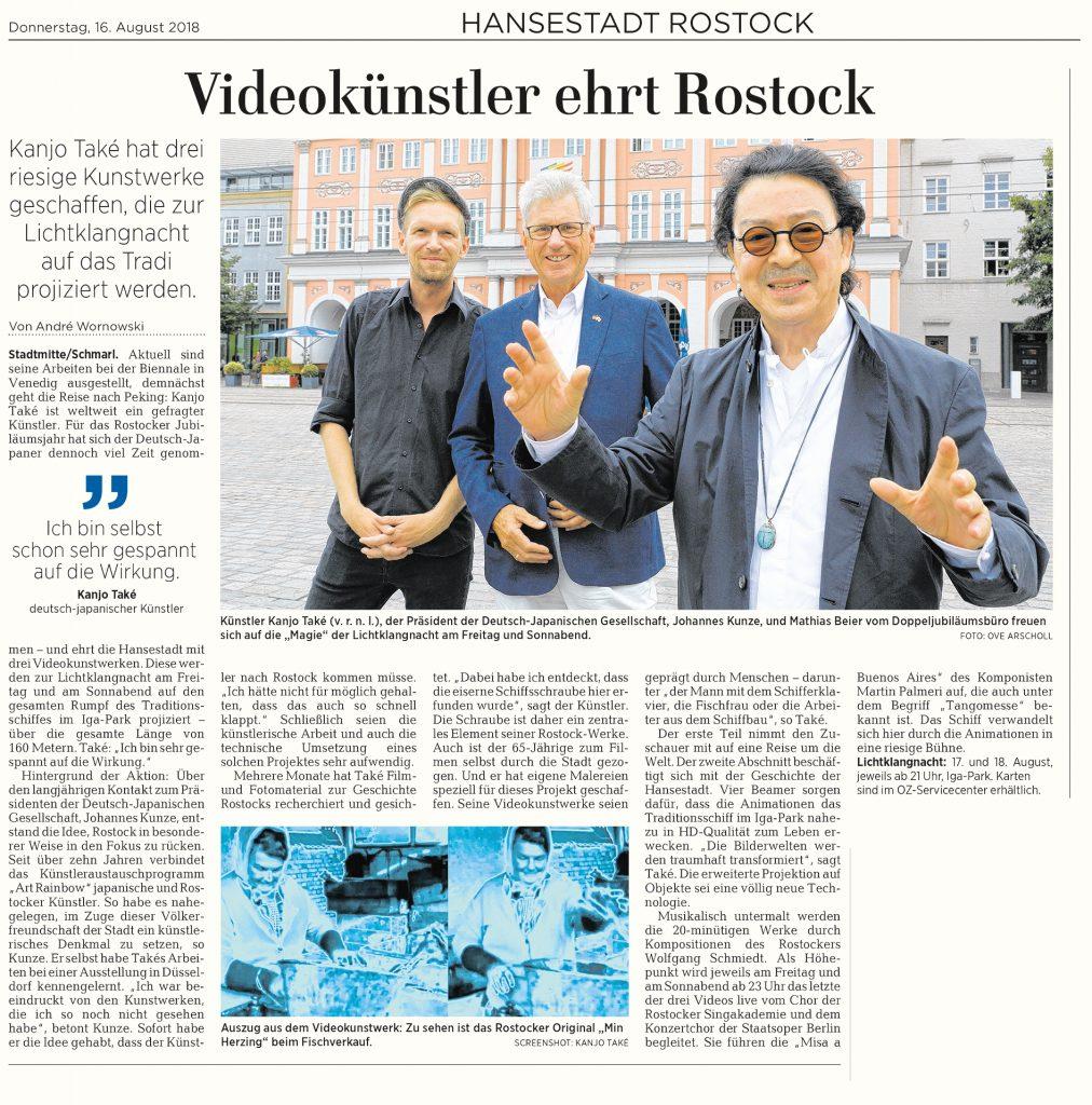 Hansestadt Rostock - Videokünstler ehrt Rostock