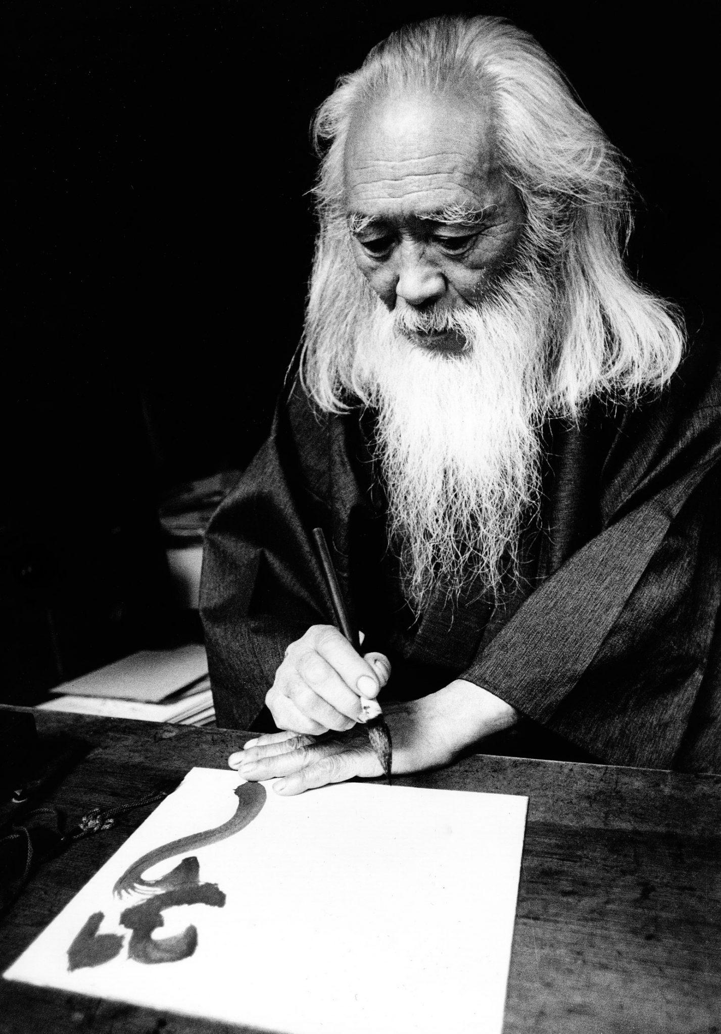 Kanjo Také - Zen Monk Yume